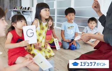 「赤ちゃんと英語」赤ちゃんにはいつからどう教えていくのがベスト?