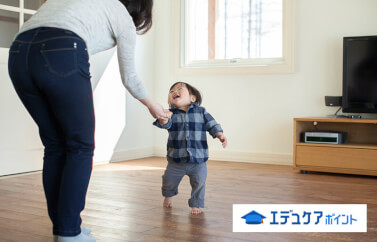 赤ちゃんの歩く練習は必要 早くても遅くても心配 楽天スーパーポイントギャラリー