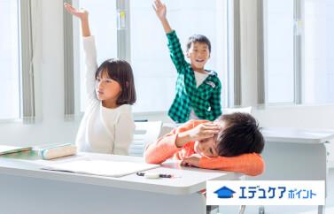幼児の習い事はいつから?学習・知育系の幼児教室、通信教育は?