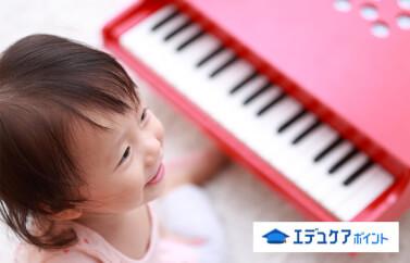 子供にピアノを習わせたい!赤ちゃんから始められる?月謝・費用は?