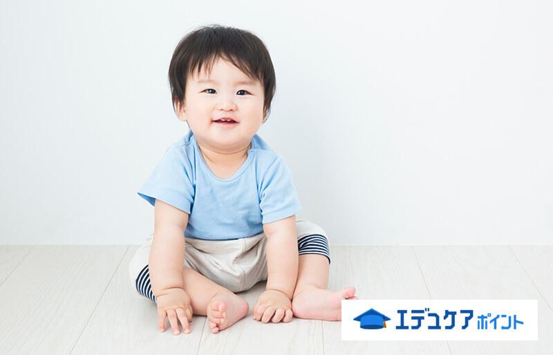 赤ちゃん お 座り いつ 赤ちゃんのお座りの時期はどのくらい?練習は必要?