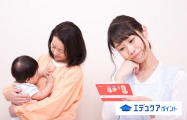子供用貯金、どうやっていくら貯める?名義はどうする?
