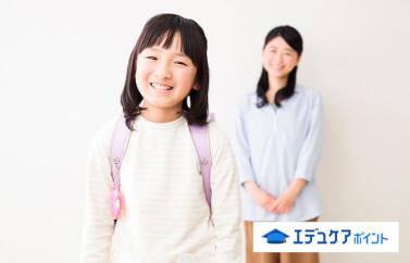 「9歳の壁(10歳の壁)」とは?親の関わり方や対処法について心理学を参考に解説