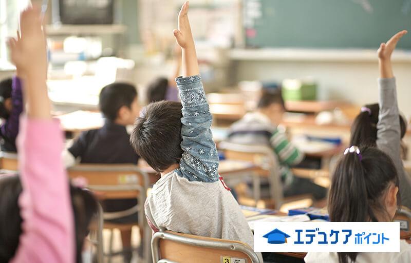 「授業参観」の画像検索結果