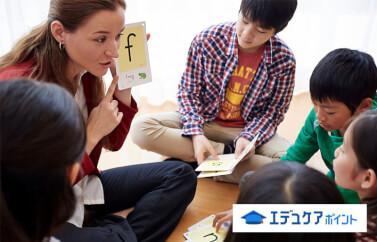 変わる小学生の英語教育|変更点から家庭学習のポイントまで徹底解説!