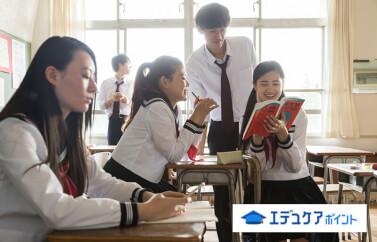 中学生・高校生の受験勉強はいつから?どのくらいの時間をかける?
