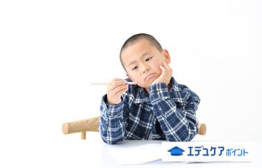 宿題のやる気が出ない、宿題ができない…子供のために親は何ができる?