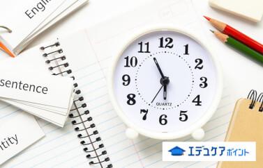 朝って勉強してる?学習を効率的にする朝勉強のコツを紹介!