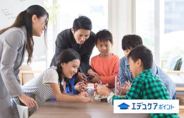 子供のプログラミング学習、小学生向けスクールや教材、無料サービスの選び方