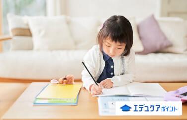 【保護者アンケート】子供の家庭学習、塾通いetc…勉強の方法を徹底調査!