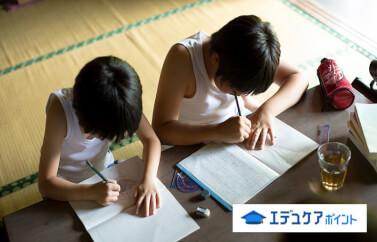 小学生の夏休みはいつから?小学校の宿題を早く終わらせる方法