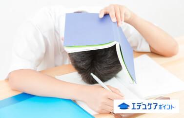 ストレスを制すものが受験を制す!?受験のイライラ解消法