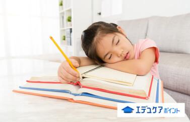 勉強中・授業中に眠いのはなぜ?今日からできる眠気防止対策を紹介