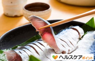 DHA、実は、DHAを豊富に含む青魚などから摂取することが重要な成分だったのです!