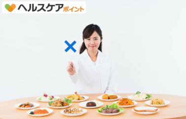 ダイエットの食材の選び方|栄養士が教える手軽に無理しないダイエット