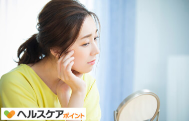 顔の乾燥の原因と対策は?スキンケアの基本からアイケアまでご紹介