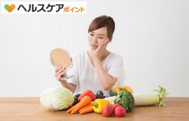 肌荒れは食べ物にも原因が!内側から肌ケアする食事と生活習慣