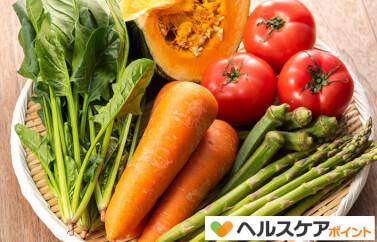 変身する栄養素β-カロテンは、元気な体を支えている!!