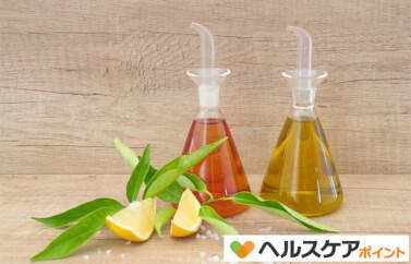 お酢の健康サポート効果とは?その種類と簡単メニュー
