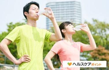 ダイエットの飲み物は何がベスト?水、甘い飲み物、夜の飲み物、お酒などの選び