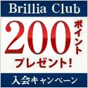 東京建物『ブリリアクラブ』
