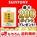 甜茶(てんちゃ)400