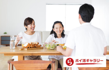 【3人家族】食費を節約するには?平均より節約しても満足できる食生活とは?